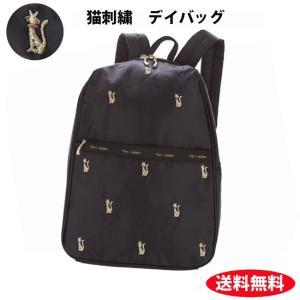 旅行などに軽量ピッタリサイズの猫刺繍デイバッグ GT811851 (210752)(GT) 送料無料|msstore-1147