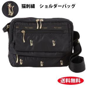 キュートな機能的バッグ 猫刺繍ショルダーバッグ GT811850(210753)(GT) 送料無料|msstore-1147