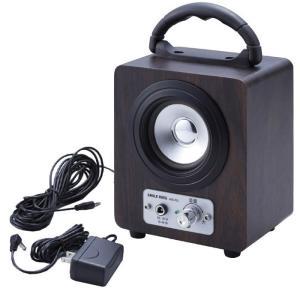 テレビ スピーカー テレビ用 テレビスピーカー簡単接続可能 大きな手もとスピーカー ANS-702 GT812063(210758)木目調デザイン 送料無料 (GT)|msstore-1147