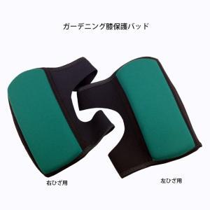 伸縮性に優れた膝パッド ガーデニングニーパッド GT810164(210796)両膝ガード  (GT)|msstore-1147