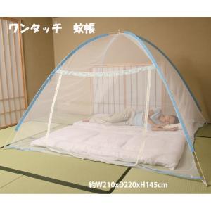 出入り口がついている 大型軽量 ワンタッチ 蚊帳 ビッグサイズ GT871043 (210803) 蚊などの害虫対策 (GT) msstore-1147