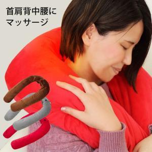 マッサージ器 肩こり 小型 足 ふくらはぎ 腰 背中 肩 コリ マッサージ はなしたくないクッション もみまーす (21640)(KR)|msstore-1147
