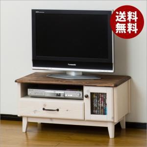テレビ台 ローボード おしゃれ 収納付き 北欧 ニューカントリー 80 TV メーカー廃盤品 (23721)(KR)|msstore-1147