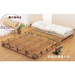 ベッド セミダブル すのこベッド フレーム 分割式 軽い ラタンベッド ラタン家具 籐家具 籐ベッド...