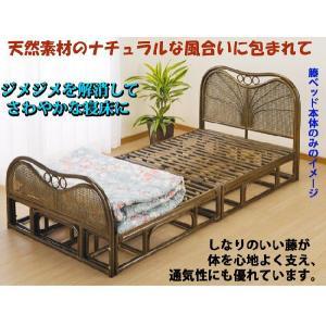 ベッド シングル ベッドフレーム 籐家具 ラタン家具 ベッド...