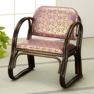 籐の椅子 膝の負担を軽減する 思いやり座椅子 籐椅子 座いす 背もたれ付き 和風 法事 お寺 ラタンチェア 金襴思いやり座椅子 ロータイプ S-130B (250767)(IE)|msstore-1147