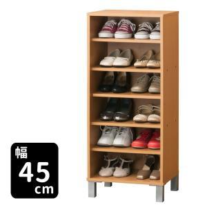 靴箱 下駄箱 オープン シューズボックス W45(26089)送料無料(KR)玄関収納 靴収納棚