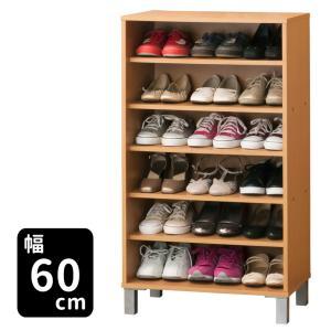靴箱 下駄箱 オープン シューズボックス W60(26099)送料無料(KR)玄関収納 靴収納棚