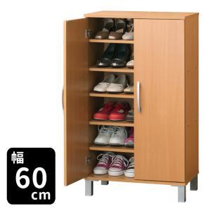 玄関収納 ツードアシューズボックス(26199)送料無料(KR)靴箱 下駄箱 靴収納棚