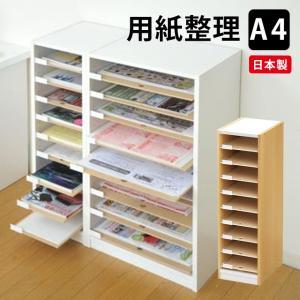 A4 用紙 整理棚 フロアケース 書類 チェスト 書類収納 書類棚 A4書類棚 OAW-12 PLN-181 オフィス家具 (270003)(VT)|msstore-1147