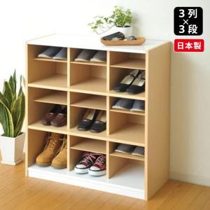 シューズラック 収納 靴箱 シューズボックス 日本製 下駄箱 業務用 オフィス スリッパ シューズラック 3列×3段 PLN-16C (270014)(VT)|msstore-1147