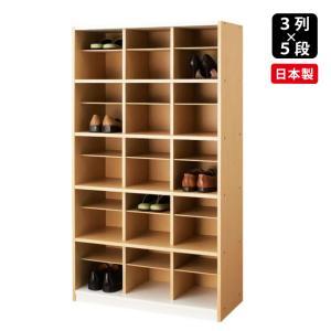 下駄箱 靴箱 シューズボックス シューズラック おしゃれ 木製 大容量 日本製 玄関収納 スリッパシューズラック 3列×5段 PLN-165C (270016)(VT)|msstore-1147
