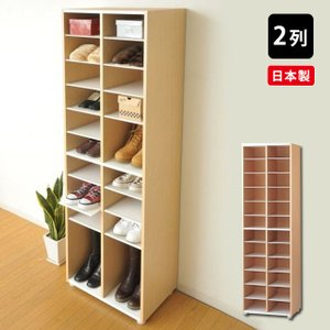 下駄箱 玄関収納 シューズボックス 靴箱 シューズラック 180 PLN-39 (270020) 代引不可 (VT) 日本製 靴収納 ブーツ 靴収納 整理棚 木製 (ms)|msstore-1147