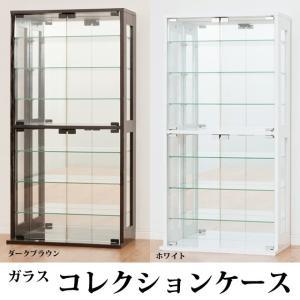 コレクション キャビネット コレクションケース ディスプレイ 棚 ガラスキャビネット 送料無料 (27050)(KR)の写真