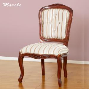 ダイニングチェア いす 椅子 ダイニングチェアー 猫脚 猫足 姫系 木製 アンティーク調 クラシック マルシェチェア 肘なし (28560)(KR)|msstore-1147