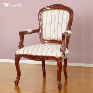 ダイニングチェア 椅子 肘付き いす 猫足家具 猫脚 チェア 姫系 インテリア クラシック家具 アンティーク マルシェチェア 肘付 (28561)(KR)|msstore-1147