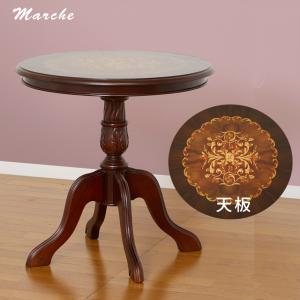 姫系家具 インテリア マルシェテーブル (28566)送料無料(KR)猫脚 机 デスク テーブル 木製 おしゃれ|msstore-1147