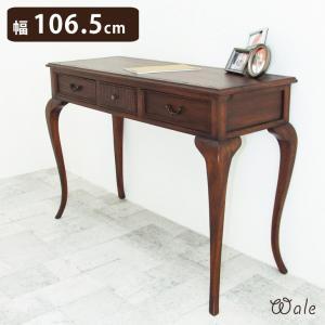 コンソールテーブル アンティーク テーブル 猫足 クラシック家具 書斎机 高級 ウェール コンソールテーブル (28581)(KR)|msstore-1147