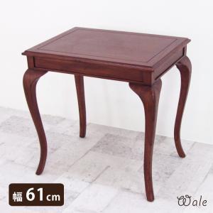 サイドテーブル コーヒーテーブル 木製 おしゃれ 猫足家具 猫足 猫脚 テーブル クラシック アンティーク 机 ウェール コーヒーテーブル (28585)(KR)|msstore-1147