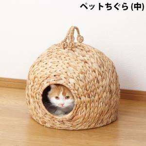 ペットハウス キャットハウス 猫ハウス ペット ちぐら 中 送料無料(28637)(KR)|msstore-1147