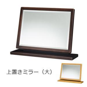(送料無料) (プレゼント最適品)鏡の角度が調節できる上置ミラー ( 大) 幅60cm ミラー広面取 K3207 (290211-kr)(KH) (ms)|msstore-1147