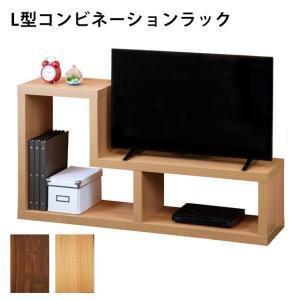 組み換え自由自在 カラーボックス デザイン 収納 ボックス 見せる収納 テレビ台 本棚 ディスプレイ L型コンビネーションラック 送料無料 (34601-kr)(KR)|msstore-1147