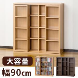 深型スライドシェルフ 収納 本棚 書棚 シェルフ(39250・39251)(KR)|msstore-1147