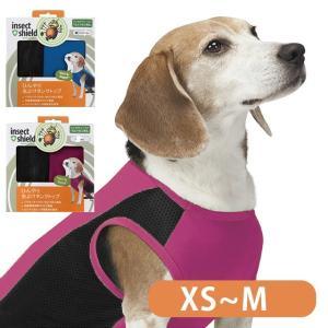 犬 虫よけ タンクトップ XS S S/M M 中型犬 小型犬 愛犬 インセクトシールド ヒアリ マダニ 虫除け (400215)(MT) msstore-1147