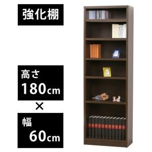 本棚 書棚 オープンラック 大容量 おしゃれ 強化棚 シェルフ 60-18 (40227)(KR)|msstore-1147