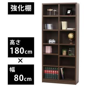本棚 書棚 オープンラック 大容量 おしゃれ 強化棚 シェルフ 80-18 (40228)(KR)|msstore-1147