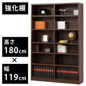 本棚 書棚 オープンラック 大容量 おしゃれ 強化棚 シェルフ 120-18 (40229)(KR)|msstore-1147