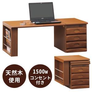 テーブル 折りたたみ ローテーブル 机 折りたたみ 文机 木製 学習机 パソコンデスク コンセント付き (62245)(KR)の写真