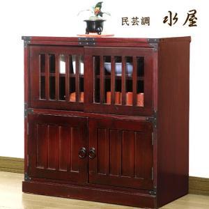 和モダン 民芸調 水屋(64735)送料無料(KR) モダン 和風家具 食器棚 戸棚 飾り棚|msstore-1147