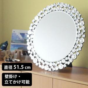 送料無料 ゴージャス丸型ミラークリスタル DS-007 (81007) 風水 鏡 かがみ 開運 インテリア サロン 女優鏡|msstore-1147