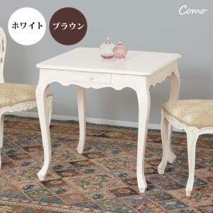 ダイニングテーブル 引出付 机 テーブル デスク コモ ダイニングテーブル 75  (92347) (KR)|msstore-1147