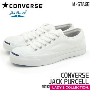 コンバース ジャックパーセル ホワイト (レディース) ローカット スニーカー CONVERSE JACK PURCELL WHITE|mstage