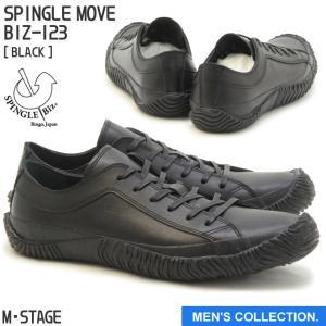 SPINGLE Biz スピングルビズ BIZ-123 BLACK(ブラック) made in japan ハンドメイド(手作り)スニーカー(革靴)|mstage