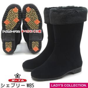 冬の北海道で最もすべりにくい靴、一番の売れ筋商品が入荷しました!  ◆製品の特長 ・インナー式のボア...