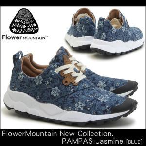 フラワーマウンテン FlowerMountain パンパス ジャスミン ブルー メンズサイズ ローカット スニーカー PAMPAS Jasmine FM03006 BLUE 青 ユニセックス|mstage