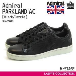 アドミラル パークランド AC レディース ローカット スニーカー ブラック/ダズル Admiral PARKLAND AC Black/Dazzle mstage