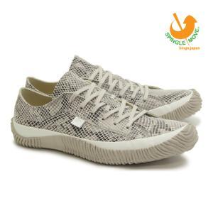 スピングルムーブ スネーク 蛇柄 ホワイト メンズ ハンドメイド 手作り スニーカー 革靴 SPINGLE MOVE SPM-104R WHITE made in japan|mstage