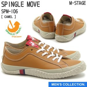 スピングルムーブ キャメル 革靴 made in japan ハンドメイド 手作り ローカット スニーカー メンズ SPINGLE MOVE SPM-106 CAMEL|mstage