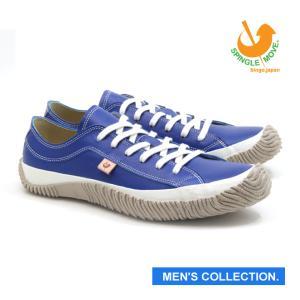 スピングルムーブ SPINGLE MOVE スニーカー 革靴 SPM-110 BLUE ブルー 青 メンズサイズ ローカット 無地 日本製|mstage