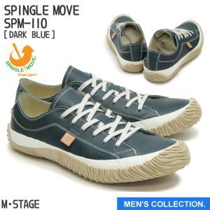 スピングルムーブ SPINGLE MOVE SPM-110 DARK BLUE(ダークブルー) [メンズサイズ] made in japan ハンドメイド(手作り)スニーカー(革靴)|mstage