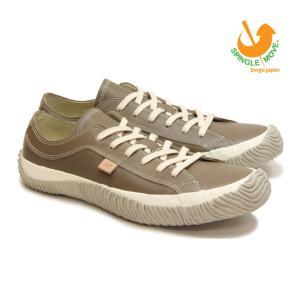 スピングルムーブ SPINGLE MOVE SPM-110 DARK GRAY ダークグレイ メンズ スニーカー 革靴 ビジカジ グレー 日本製|mstage
