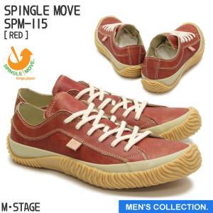 SPINGLE MOVE スピングルムーブ SPM-115 RED レッド made in japan ハンドメイド 手作り スニーカー 革靴 メンズサイズ|mstage