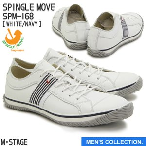 SPINGLE MOVE スピングルムーブ SPM-168 WHITE/NAVY(ホワイト/ネイビー) メンズ スニーカー 革靴 made in japan ハンドメイド 手作り|mstage