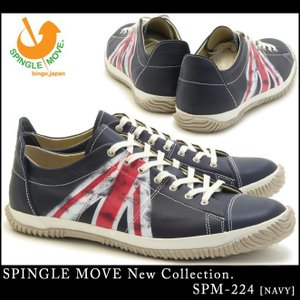 SPINGLE MOVE スピングルムーブ SPM-224 NAVY(ネイビー) made in japan ハンドメイド(手作り)スニーカー(革靴)(メンズ)|mstage