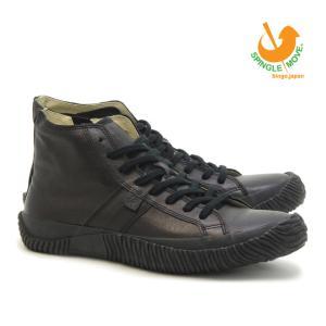 SPINGLE MOVE スピングルムーブ SPM-443 BLACK(ブラック) (メンズサイズ) made in japan ハンドメイド(手作り)スニーカー(革靴)|mstage