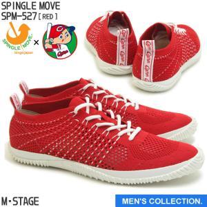 スピングルムーブ SPINGLE MOVE SPM-527 RED(レッド) 広島東洋カープ made in japan ハンドメイド 手作り ニット スニーカー メンズ|mstage